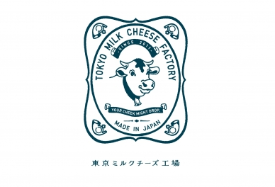 [New chitose Airport] popular in Tokyo[Tokyo Milk cheese Factory] 2 positions remaining